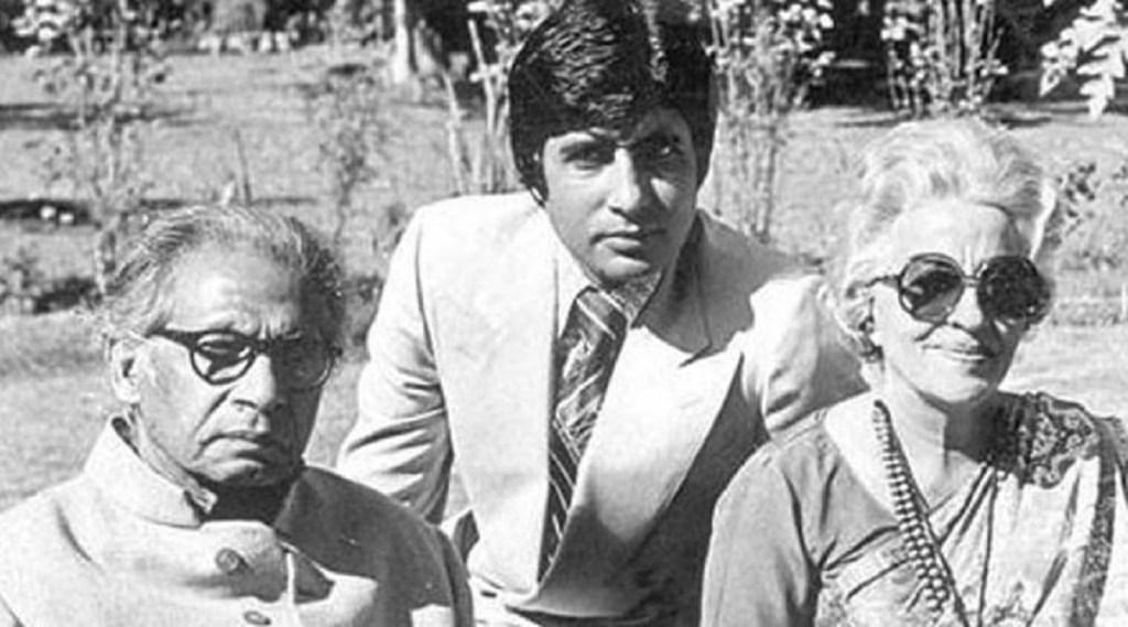 Amitabh Bachchan, Harivansh Rai Bachchan