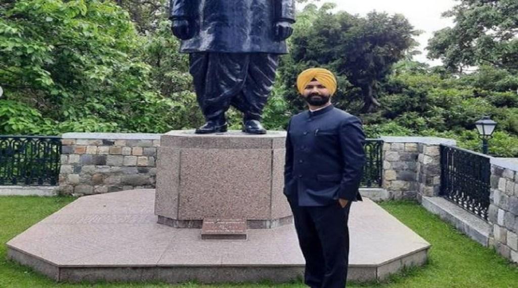 Harvinder Singh, IAS Officer, UPSC Exam
