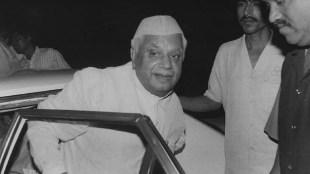 Narayan Dutt Tiwari, ND Tiwari