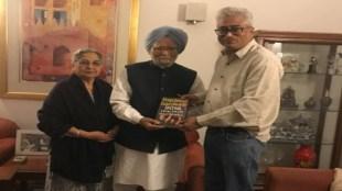 Rajdeep Sardesai, Manmohan Singh