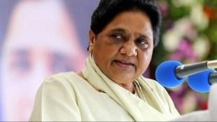 Mayawati, BSP Supremo, UP Election