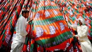 BJP, Narendra Modi, BJP Flag