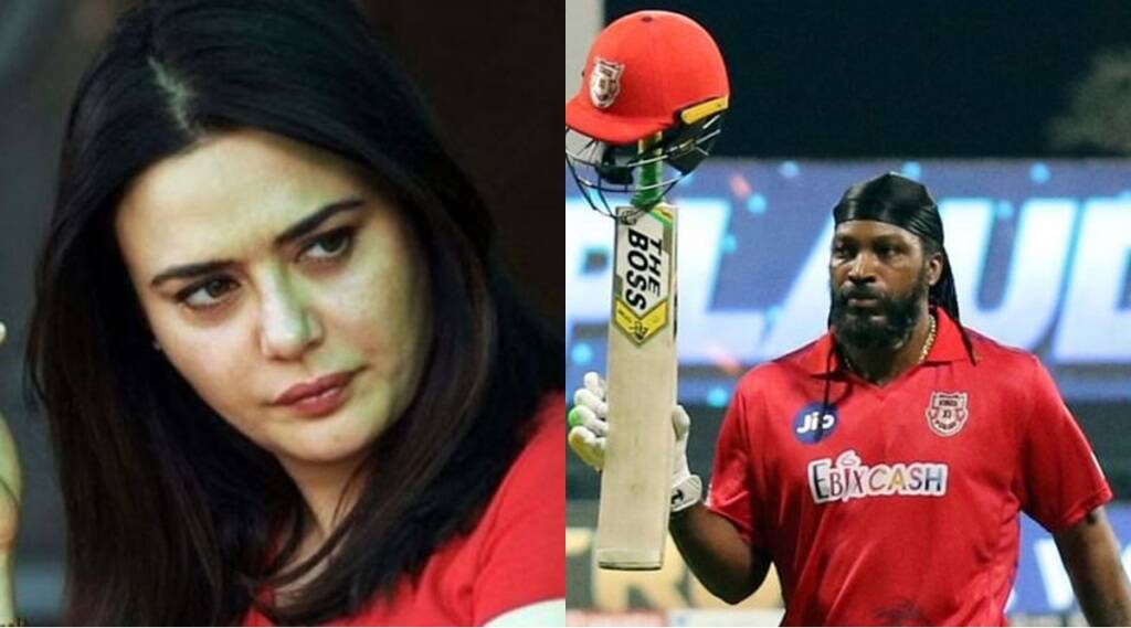 chris-gayle-leaves-preity-zinta-punjab-kings-left-bio-bubble-and-ipl-2021-to-prepare-for-west-indies-in-upcoming-t20-world-cup