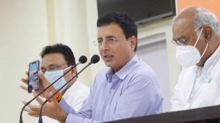 Goa, TMC, Congress