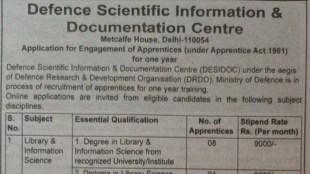 DRDO, DRDO Recruitment, DRDO Notification, DRDO Apprentice Recruitment 2021