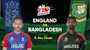 England Vs Bangladesh T20 World Cup 2021