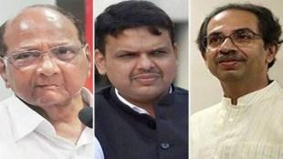 Maharashtra, BJP, NCP