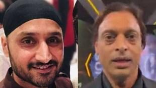 Harbhajan Singh Shoaib Akhtar T20 World Cup India vs Pakistan Troll Taunt1