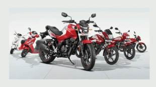 Hero MotoCorp offering bumper discounts