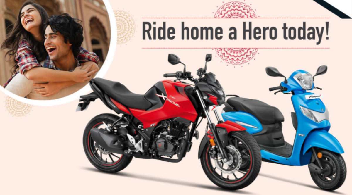 Hero Motorcorp Finance Offers This Festive Season: From Aasan to Kisan EMI Scheme, Instant Discount up to Rs.7500!  Know details Hero Motorcorp convenient finance options include Kisaan & Aasan EMI Schemes, Know full details – Hero Motorcorp Finance offers in Festive Season: Aasan to Kisan EMI Scheme, Instant Discount up to Rs.7500!  Know details