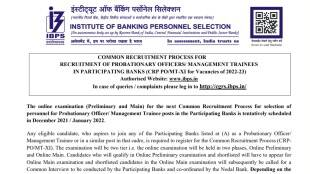 IBPS,IBPS PO Recruitment, IBPS Latest Update, Bank Job