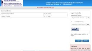 IBPS RRB PO Mains Score Card 2021, ibps rrb score card 2021, ibps.in, IBPS CRP RRB Score Card 2021,