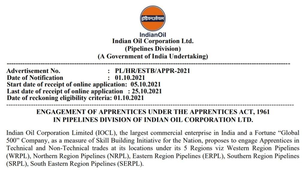 IOCL, IOCL Recruitment, IOCL Apprentice Recruitment 2021, IOCL Apprentice Notification 2021
