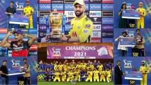 ipl-2021-awards-chennai-super-kings-and-kkr-gets-huge-prize-money-harshal-patel-venkatesh-iyer-ruturaj-gaikwad-full-list-of-season-awardees