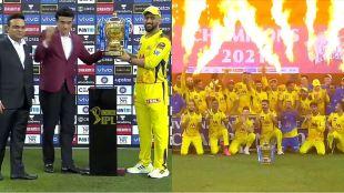 IPL 2021 Champion Chennai Super Kings MS Dhoni Lifts IPL Trophy 4th time