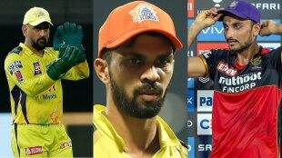 ipl-2021-orange-cap-won-by-ruturaj-gaikwad-harshal-patel-won-purple-cap-ms-dhoni-becomes-first-player-to-do-captaincy-in-300-t20-matches