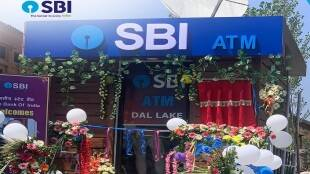 Imperial Bank to SBI