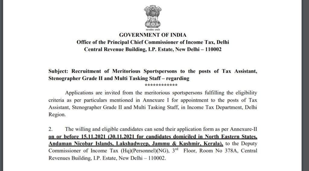 Income Tax Department, Income Tax Department Recruitment, Sarkari Naukari, Govt Job