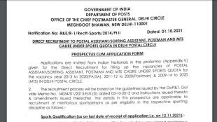 India Post, India Post Recruitment, India Post Notification, Delhi Postal Circle Recruitment