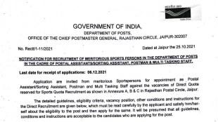 India Post, India Post Job, India Post Vacancy, India Post Notification