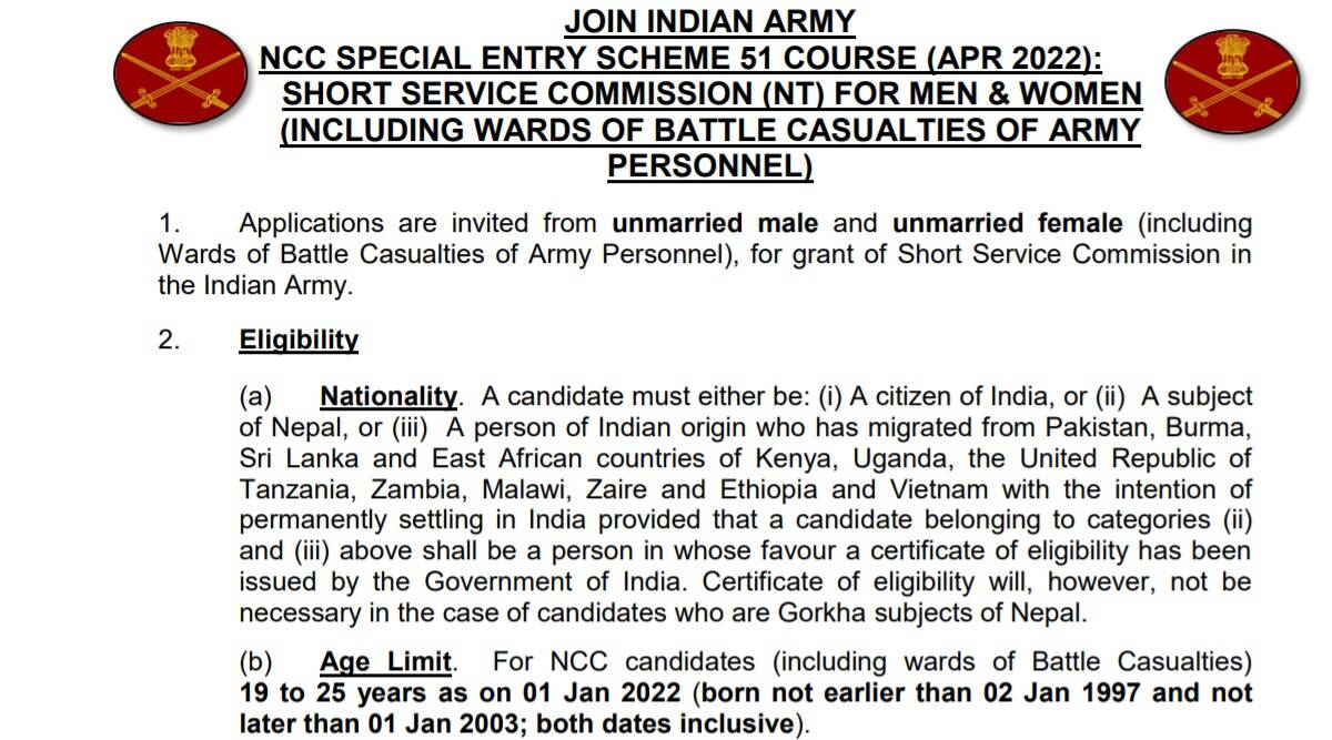 Indian Army Recruitment 2021: Notification released for NCC Special Entry Scheme 51 Course at joinindianarmy.nic.in.  Check here for latest updates