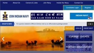 Indian Navy, Indian Navy Recruitment 2021, Indian Navy Sailor Recruitment