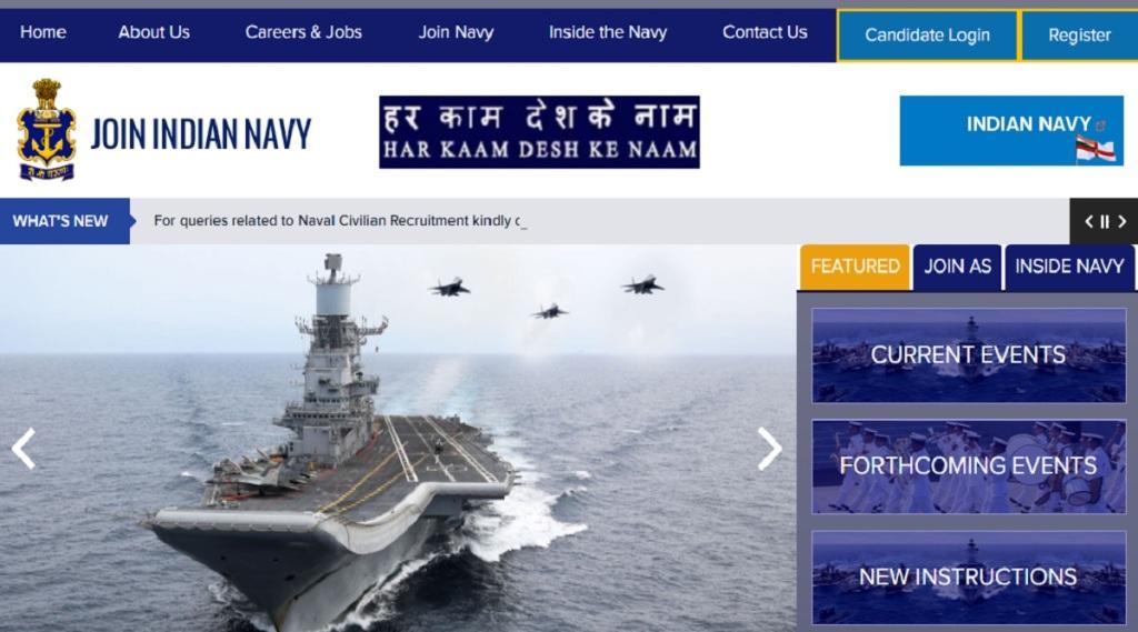 indian navy recruitment 2021, indian navy recruitment 2021 last date, indian navy recruitment 2021 10th pass, indian navy recruitment 2021 for female, indian navy recruitment 2021 notification, indian navy recruitment 2021 after 12th