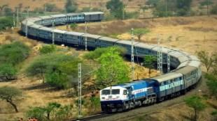 Indian Railways, special Train, railways income,