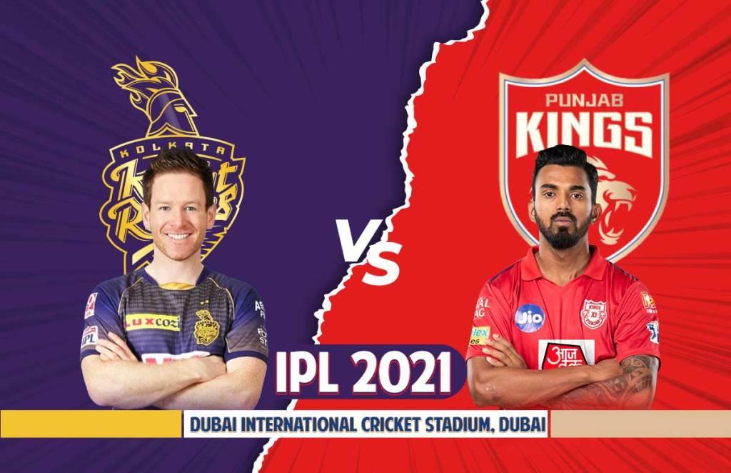 IPL 2021: KKR Vs PBKS Dream 11 | Playing 11