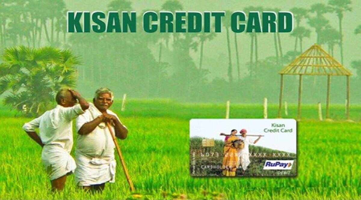 Kisan Credit Card wants to be made from SBI, you can take loan up to three lakhs;  Know the complete process