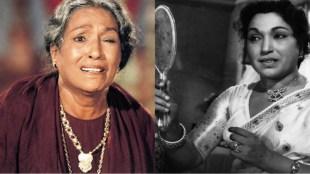 Lalita Pawar, ललिता पवार, Bhagwan Dada,