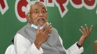 Bihar CM Photo, Bihar Nitish Kumar
