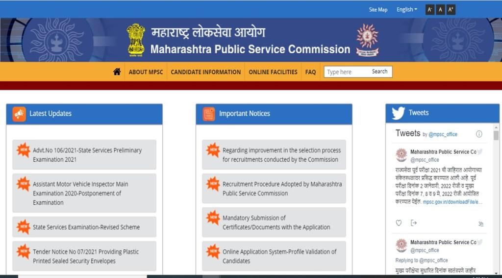 MPSC State Service Exam 2021, MPSC State Service Exam, MPSC State Service Recruitment 2021, sarkari naukri, govt jobs, latest sarkari naukri
