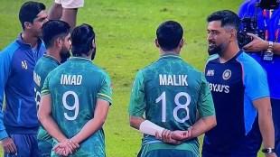 MS Dhoni Imad Wasim Shoaib Malik Babar Azam T20 World Cup India vs Pakistan Virat Kohli