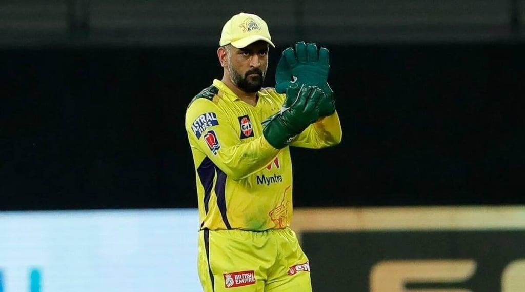 MS Dhoni MS Dhoni retirement Chennai super kings cricket news