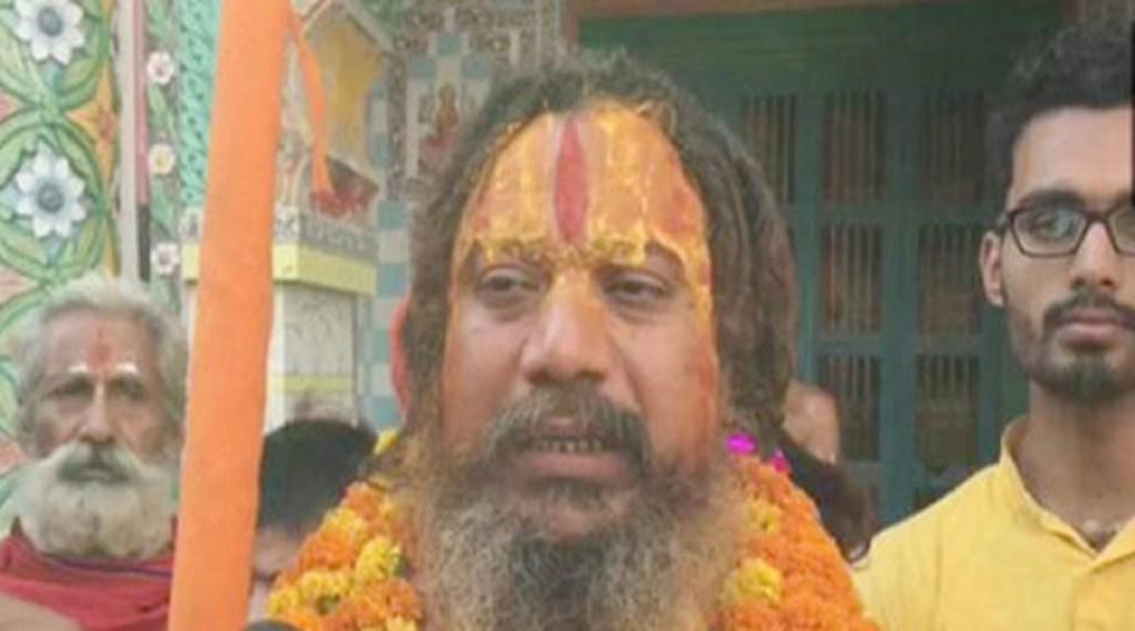 Mahant Paramhansa