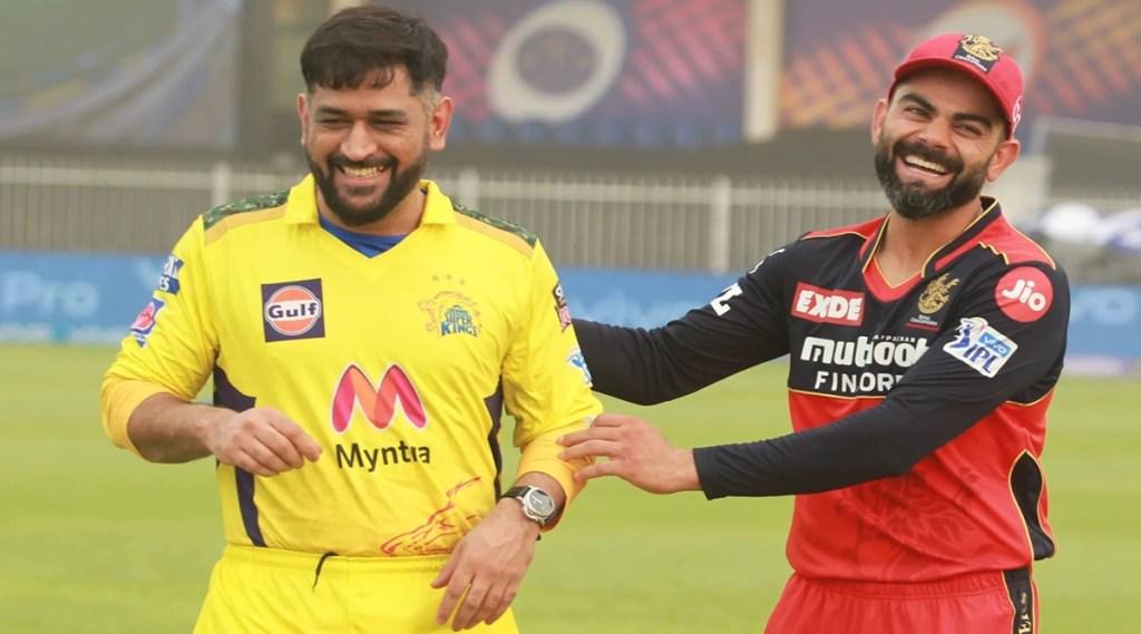 Mahendra Singh Dhoni Captain Chennai Super Kings Virat Kohli Captain Royal Challengers Bangalore IPL 2021