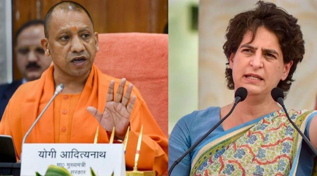 CM Yogi And Priyanka Gandhi
