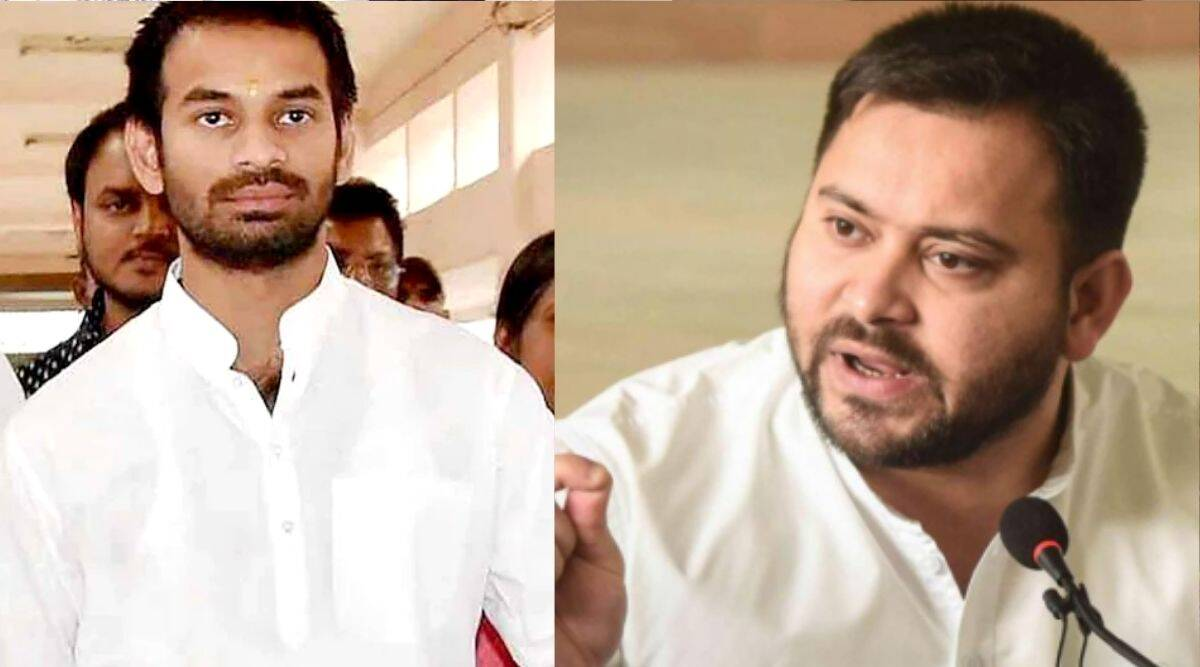 RJD Chief Lalu Prasad Yadav Son Tej Pratap blessed Tejashwi Yadav to become Chief Minister of Bihar- Tej Pratap blessed Tejashwi to become Chief Minister, said