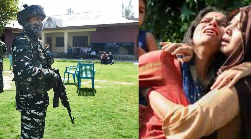 Jammu Kashmir Srinagar School
