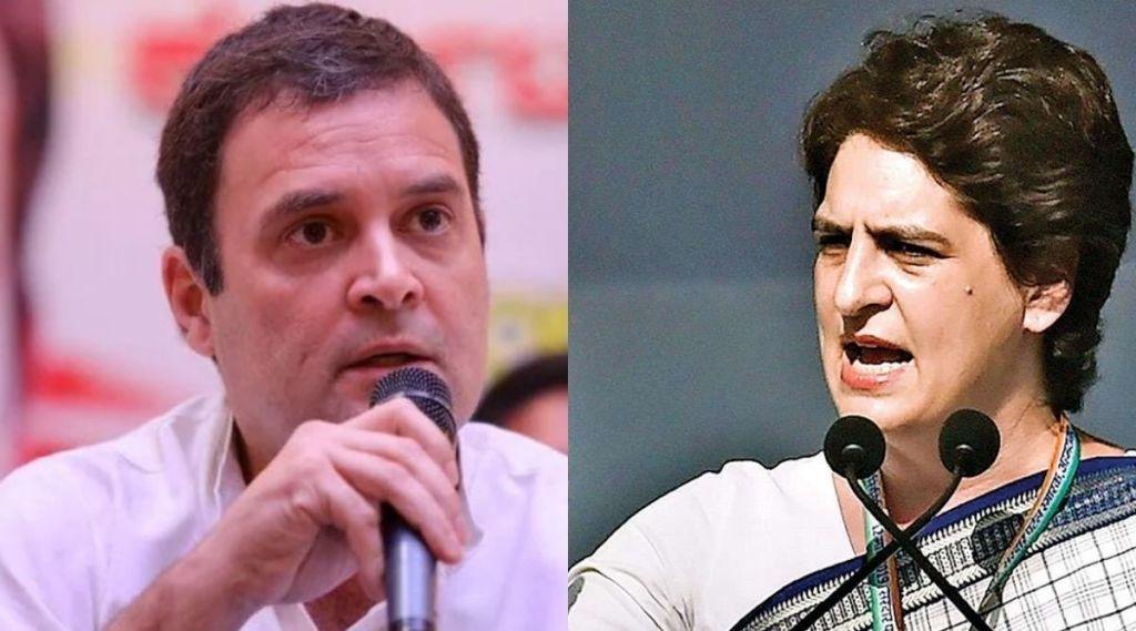 Rahul Gandhi ,priyanka Gandhi, Congress, Lakhimpur Kheri