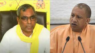 OP rajbhar , CM yogi
