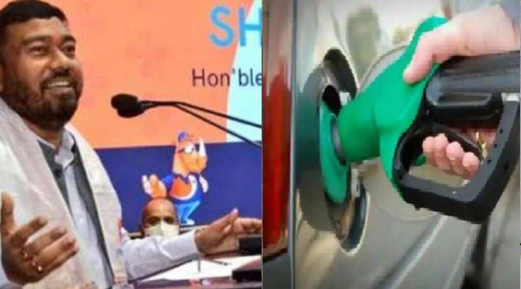 rameshwar Teli, Petrol Pump, Petrol Price