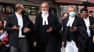 Aryan Case
