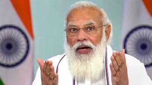 PM Modi Photo, PM Modi latest photo