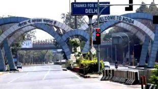 Noida Authority,Noida Authority Scam