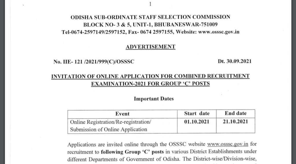 OSSSC, OSSC Recruitment 2021, OSSSC Recruitment, OSSSC Notification, OSSSC Job Notification