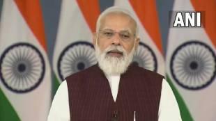 PM Modi Photo, PM Modi NHRC