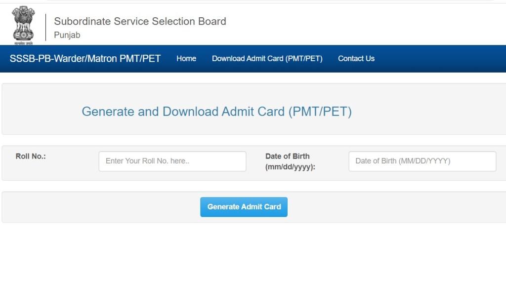 PSSSB, PSSSB Admit Card, PSSSB PET Admit Card 2021