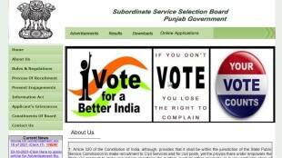 PSSSB Recruitment, PSSSB Job Notification, Govt Job 2021, Sarkari Naukari